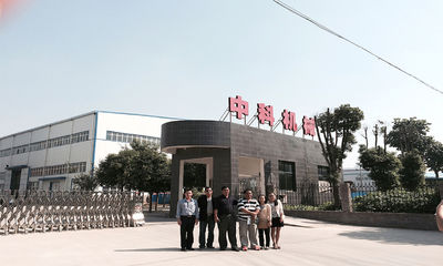 الصين Henan Zhongke Engineering & Technology Co., Ltd.